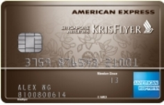 WTFSG-American-Express-Singapore-Airlines-KrisFlyer-Ascend-Credit-Card