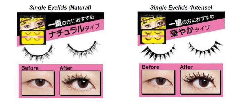 Maybelline Single eyelids