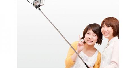 WTFSG-selfie-stick