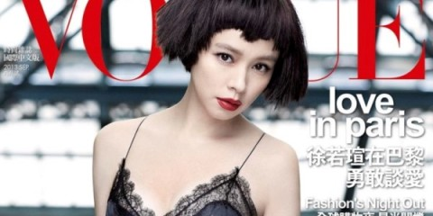 WTFSG-Vogue-Taiwan-Sep-2013-Vivian-Hsu-Tim-Ho