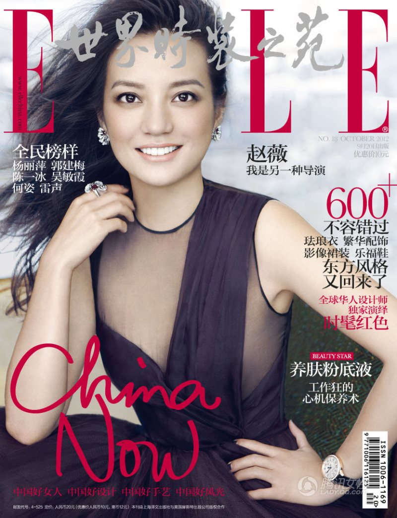WTFSG-Zhao-Wei-ELLE-October-2012-china-cover