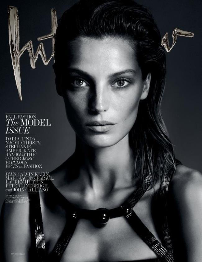 WTFSG-interview-september-2013-cover-3