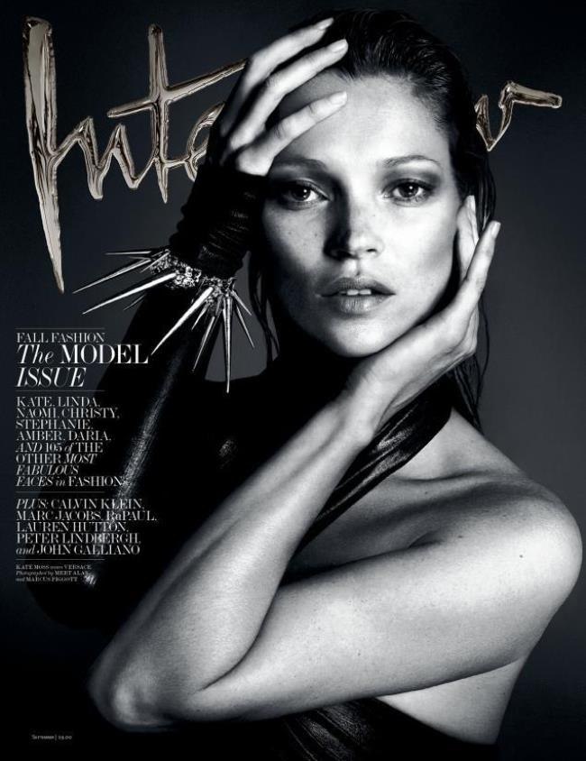 WTFSG-interview-september-2013-cover-4