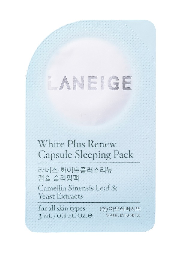 WTFSG-white-plus-Renew Capsule Sleeping Pack