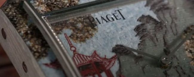 WTFSG-Mythical-Journey-Piaget-1