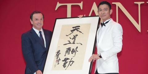 WTFSG-cartier-celebrations-tank-mc-watch-Stanislas-de-Quercize-Andy-Lau