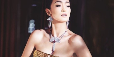 WTFSG-gong-li-named-new-piaget-global-brand-ambassador