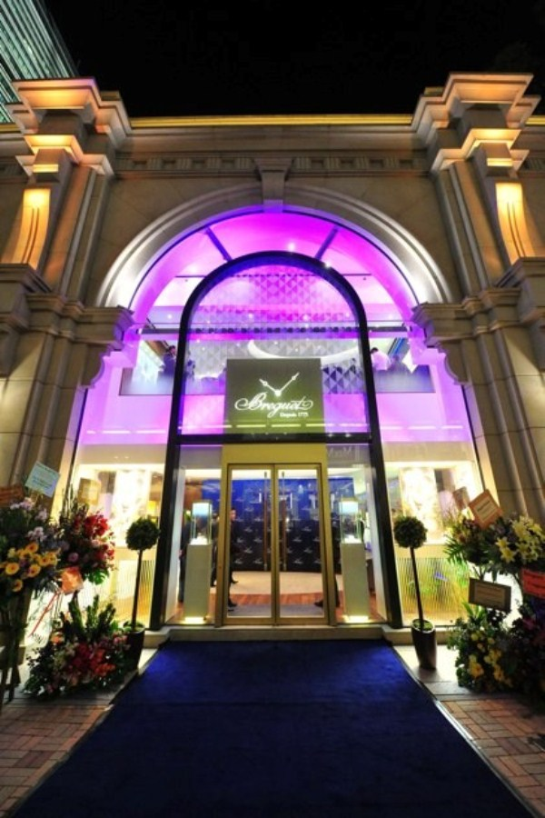 WTFSG-grand-opening-breguet-boutique-hong-kong