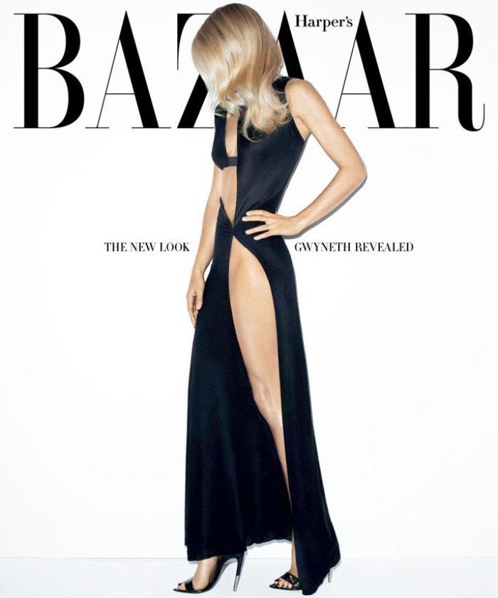 WTFSG-gwyneth-paltrow-harpers-bazaar-march-2012-1