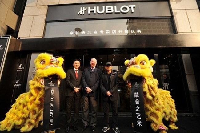 WTFSG-jet-li-hublot-ambassador-beijing-boutique-launch