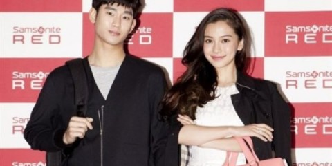 WTFSG-kim-soo-hyun-angelababy-samsonite-red