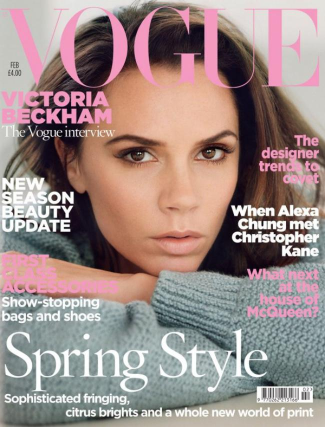 WTFSG-Victoria-Beckham-Vogue-UK-February-2011-Cover
