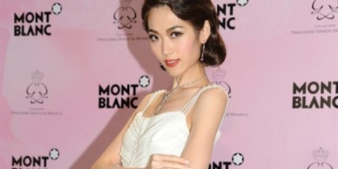 WTFSG-montblanc-launches-collection-princesse-grace-de-monaco