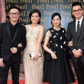 Piaget Sponsors 33rd Hong Kong Film Awards
