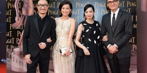 WTFSG-piaget-33rd-hong-kong-film-awards