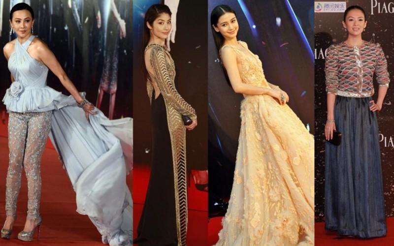 WTFSG-piaget-sponsors-33rd-hong-kong-film-awards-redcarpet