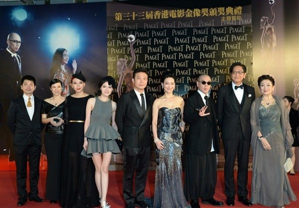 WTFSG-piaget-sponsors-33rd-hong-kong-film-awards