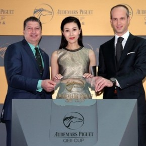 Selections For The 16th Audemars Piguet QEII Cup Unveiled