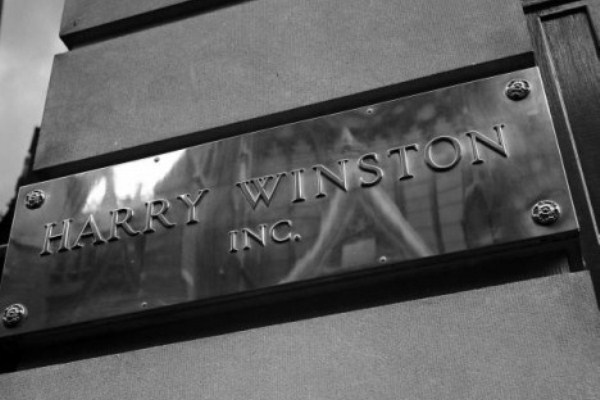 WTFSG-Harry-Winston-Logo