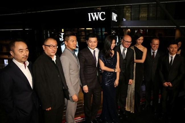 WTFSG-Wang-Lu-Yan_Wang-Xiao-Shuai_Alec-Su_Dennis-Lee_Zhu-Zhu_Georges-Kern_Tang-Wei_Benoit-de-Clerck_Chen-Yibin