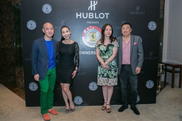 WTFSG-hublot-launches-the-singapore-exclusive-limited-edition-ferrari-big-bang-5