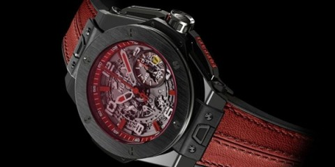 WTFSG-singapore-exclusive-limited-edition-big-bang-ferrari