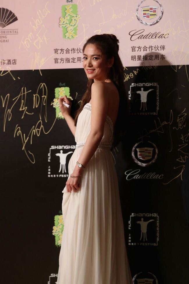 WTFSG_17th-shanghai-international-film-festival_Song-Hye-kyo