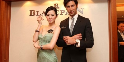 WTFSG_blancpain-baselworld-2012-novelties-hong-kong_1
