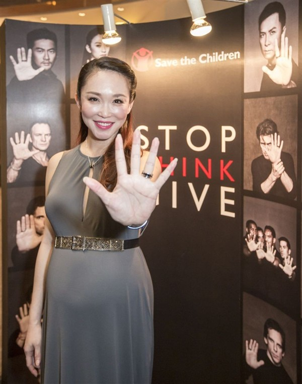 WTFSG_bulgari-unveils-new-addition-to-save-the-children-jewelry-collection-in-singapore_fann-wong