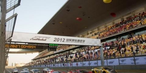 WTFSG_china-crowned-gold_2012-lamborghini-blancpain-super-trofeo-asia-series_4