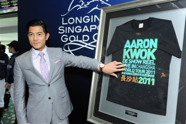 WTFSG_longines-singapore-gold-cup-2011_Aaron-Kwok_limited-edition-crystal-t-shirt