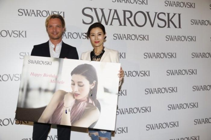 WTFSG_2014-world-jewelry-facets_Markus-Langes-Swarovski_Michele-Reis