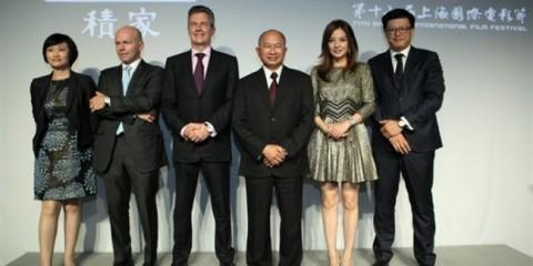 WTFSG_Fu-Wenxia_Guillain-Maspetiol_Daniel-Riedo_John-Woo_Zhao-Wei_Daniel-Chang