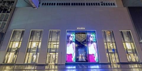 WTFSG_ZARA_Hong_Kong-Crawford_House_facade