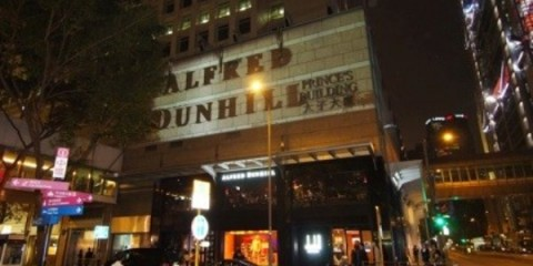 WTFSG_alfred-dunhill-opens-new-hong-kong-home