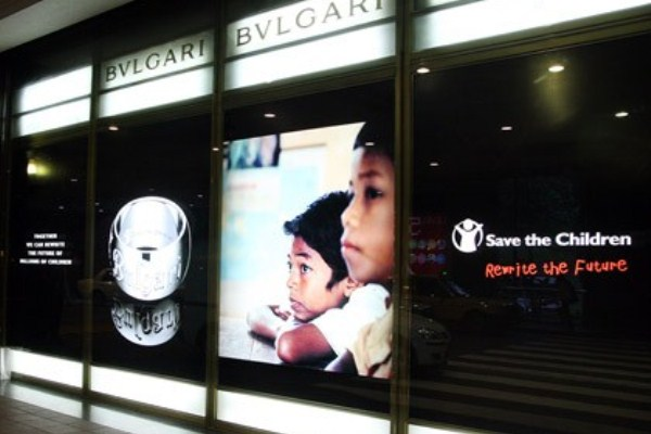 WTFSG_bulgari-celebrates-125th-anni_save-the-children