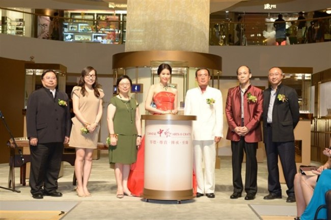 WTFSG_chinese-arts-crafts-natural-fei-cui-masterpieces-exhibition-opening-ceremony_1
