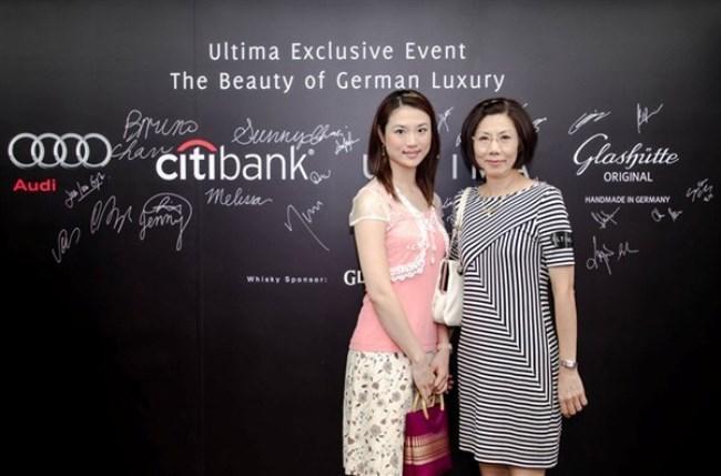 WTFSG_citibank-bash-ultima-card-members_guests