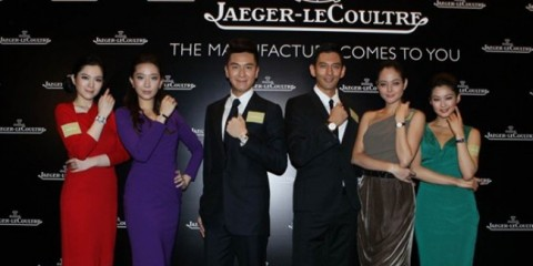 WTFSG_jaeger-lecoultre-manufacture-comes-to-you-exhibition_1
