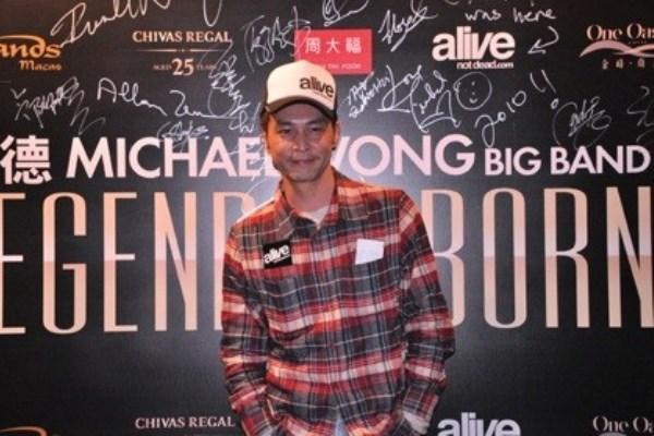 WTFSG_michael-wong-chivas-regal-light-up-macau_Andrew-Lin