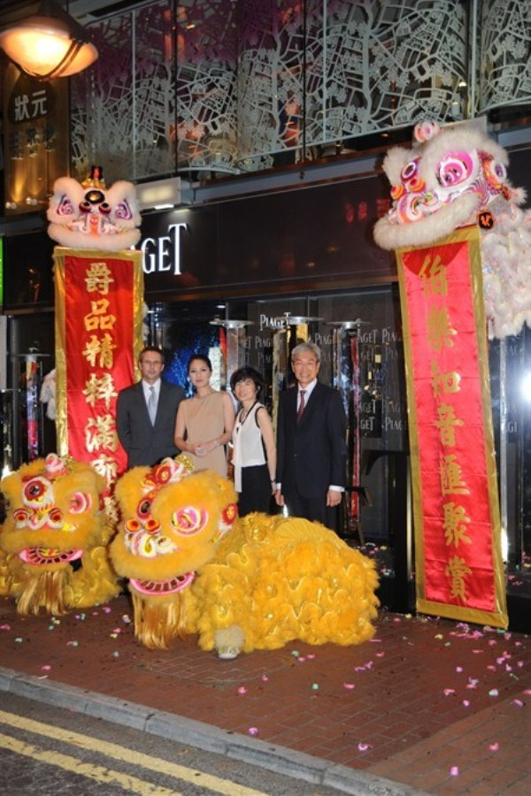 WTFSG_piaget-new-boutique-at-lee-gardens-hk_lion-dance
