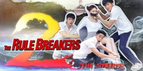WTFSG_the-rule-breakers-the-streets