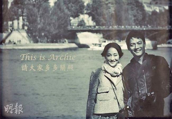 WTFSG_zhou-xun_dating_archie-kao