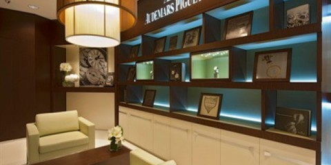 WTFSG_audemars-piguet-elements-hk-boutique
