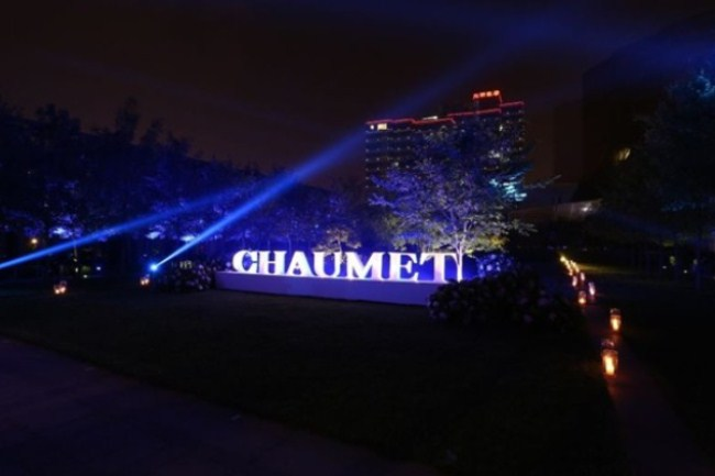 WTFSG_chaumet-debuts-hortensia-collection-beijing