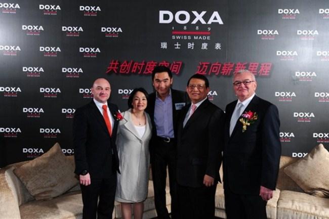 WTFSG_doxa-limited-edition-trofeo-chronomax-hk-trade-show