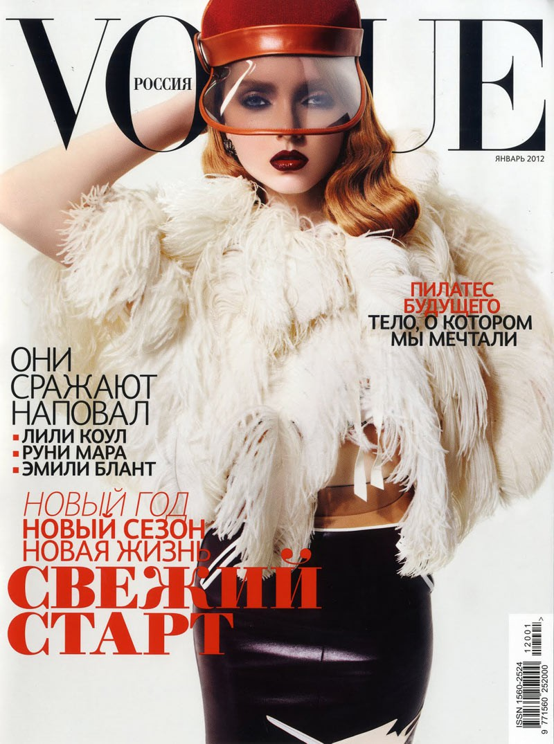 WTFSG_lily-cole-vogue-russia-jan-2012_cover