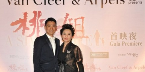 WTFSG_van-cleef-arpels-clads-stars-at-a-simple-life-premiere_Andy-Lau_Deanie-Ip