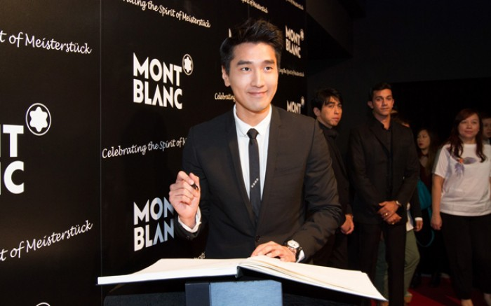 WTFSG_montblanc-meisterstueck-exhibition_Mark-Chao