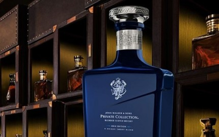 WTFSG_prestige-collection-john-walker-sons-2014-ed